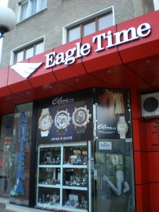 Eagle Time watch