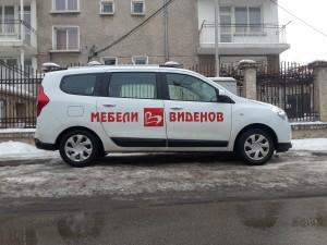 Брандиране на автомобил Виденов.