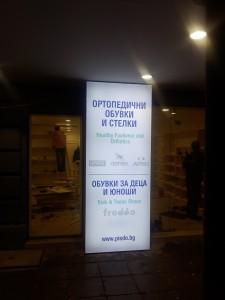 Реклама Piedo ортопедични обувки
