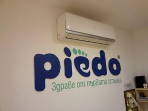 Рекламна табела Piedo